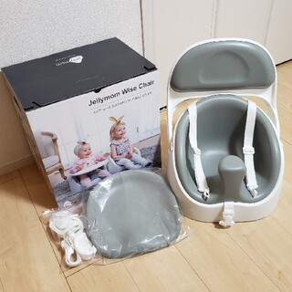 Jellymom Wise Chair ジェリーマム ワイズチェア