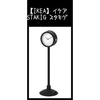 IKEA - 黒【IKEA】イケア STAKIG スタキグ 吸盤付時計