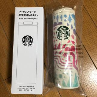 Starbucks Coffee - スターバックス 福袋 2021 ステンレスタンブラー