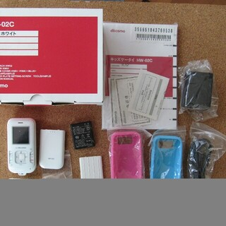 ファーウェイ(HUAWEI)のdocomo キッズ携帯 HW-02C(携帯電話本体)
