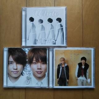 テゴマス(テゴマス)のNEWS テゴマス CD3枚セット White・サヨナラにさよなら・七夕祭り(ポップス/ロック(邦楽))