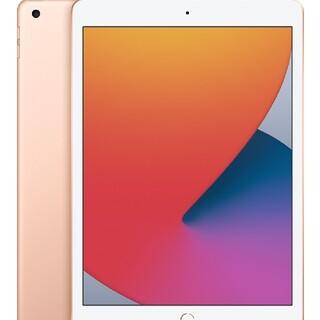iPad - 新品未開封 iPad 第8世代 WiFi 32gb Gold 2020