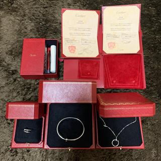 Cartier - Cartier  カルティエ ジュストアンクル WG まとめ売り