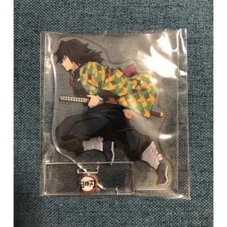 集英社 - 鬼滅の刃 第8巻 DVD購入特典 描き下ろしアクリルスタンド 冨岡義勇