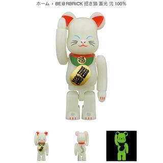 メディコムトイ(MEDICOM TOY)のBE@RBRICK 招き猫 蓄光 弐 100% ベアブリック メディコムトイ(その他)