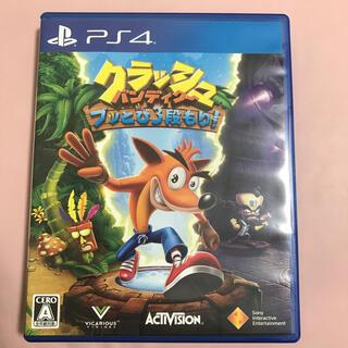 PlayStation4 - クラッシュ・バンディクー ブッとび3段もり! PS4