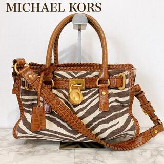 Michael Kors - 美品 人気 マイケルコース ゼブラ柄 ハンドバッグ ショルダーバッグ ブラウン