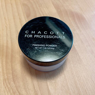 チャコット(CHACOTT)のチャコット プロフェッショナルズ フィニッシングパウダー オークル01(フェイスパウダー)
