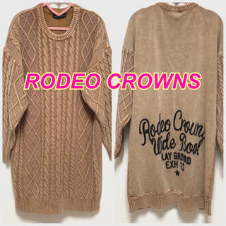 RODEO CROWNS - 【新品】RODEO★限定★コンビ★ニットスウェットコンビワンピース★ケーブル編み