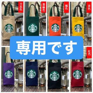 Starbucks Coffee - Beeno さん専用です