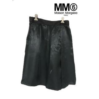 Maison Martin Margiela - マルジェラ⑥ フレア スカート mm⑥ スーツ フォーマル レーヨン タグ