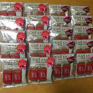 HAPPY VALENTINE♡ コーヒーとお菓子セット 20袋