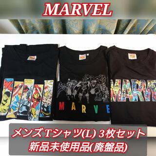 マーベル(MARVEL)のMARVEL(マーベル) メンズTシャツ3枚セット(L)(Tシャツ/カットソー(半袖/袖なし))