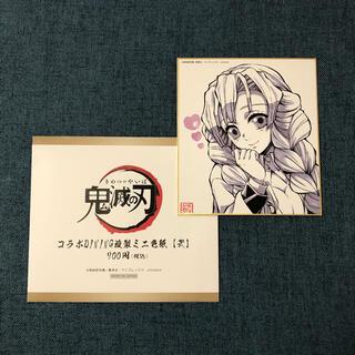 集英社 - 鬼滅の刃 コラボダイニング 複製ミニ色紙【弍】甘露寺 蜜璃