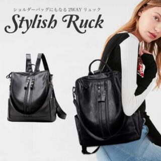 88 リュック リュックサック レディース 大容量 黒 ナップサック デイバッグ