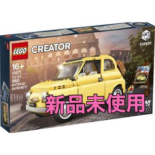 Lego - レゴ (LEGO) クリエイター エキスパート フィアット 500 10271