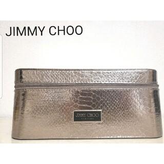 ジミーチュウ(JIMMY CHOO)のジミーチュウ JIMMY CHOO ボックス ポーチ 収納(ポーチ)