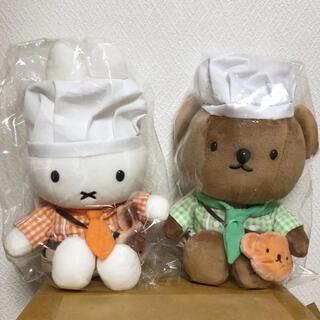 ミッフィー ボリス ベーカリー 桜キッチン 限定 ぬいぐるみ 2個 京都