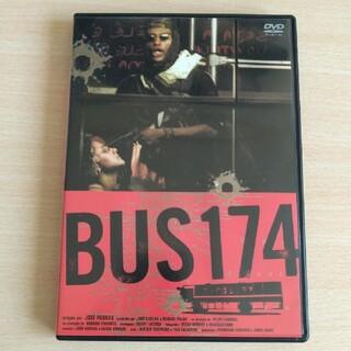 バス174 スペシャル・エディション('02ブラジル) 【中古DVD】(外国映画)