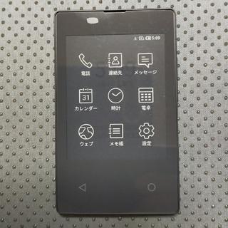 キョウセラ(京セラ)のドコモ KY-01L カード携帯(携帯電話本体)