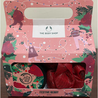 THE BODY SHOP - 【新品未使用】THE BODY SHOP ギフトセット フェスティブベリー