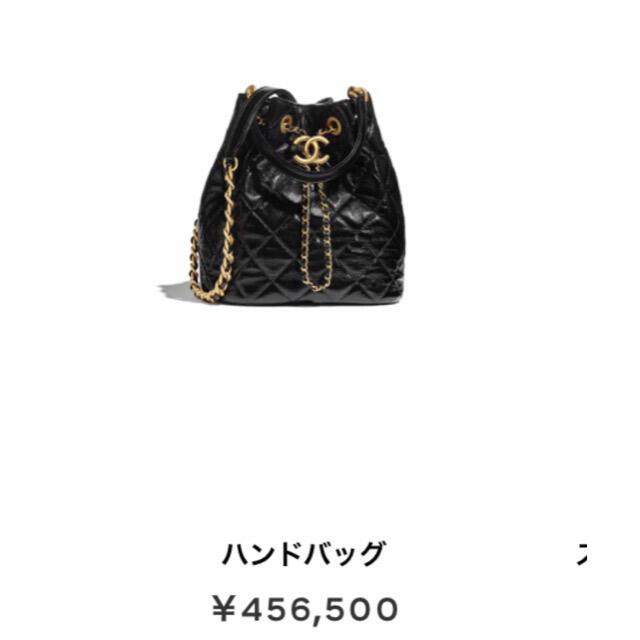 CHANEL(シャネル)のCHANEL 2020年購入 巾着2wayショールダーバッグ レディースのバッグ(ショルダーバッグ)の商品写真