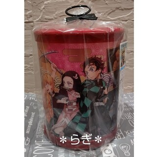 BANDAI - 鬼滅の刃 ラウンドBOX お菓子&付箋入り 新品未開封 賞味期限3/23 在庫2