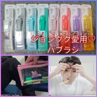 防弾少年団(BTS) - BTS ♡ グク 愛用 歯ブラシ 韓国