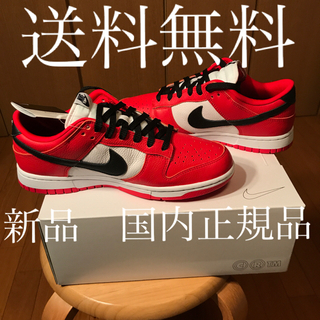 NIKE - Chicagoカラー 新品 国内正規 nike dunk low by you
