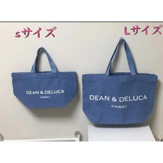 DEAN&DELUCA ディーン&デルーカ   ハワイアンブルー 2点セット❣️
