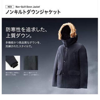 UNIQLO - ユニクロ ノンキルトダウンジャケット ブラック Lサイズ