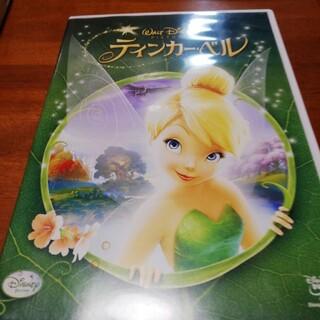 ティンカー・ベル DVD