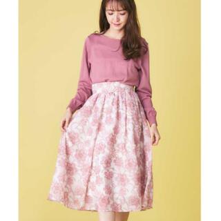 MIIA - 新品 ミーア 花柄スカート