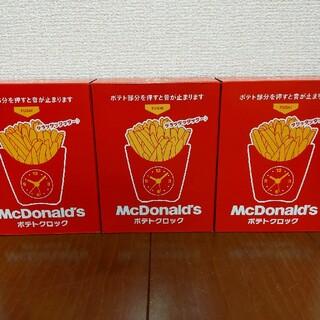 マクドナルド(マクドナルド)のマクドナルド ポテトクロック 3個(置時計)