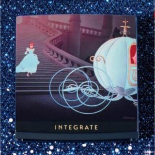 INTEGRATE - インテグレート