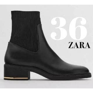 ZARA - ZARA ソックス付きフラットショートブーツ 今季