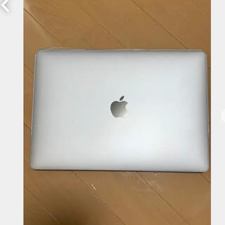 Apple - MacBook pro13.3inch 2017 8GB 256GB