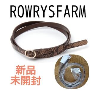 LOWRYS FARM - 新品 ROWRYSFARM リバーシブルベルト 未開封