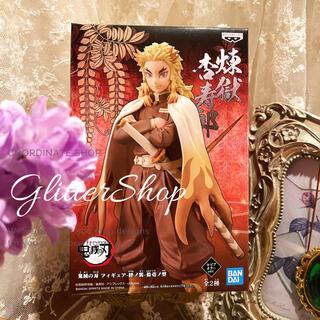 BANDAI - 鬼滅の刃のリアルフィギュアシリーズ「-絆ノ装-」 煉獄杏寿郎 セピアver