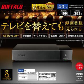 Buffalo - 新品 BUFFALO HDV-SQ4.0U3/VC 4TB バッファロー
