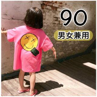 キッズ トップス 韓国 子供服 90 ピンク 男の子 女の子 大きめ Tシャツ(Tシャツ/カットソー)