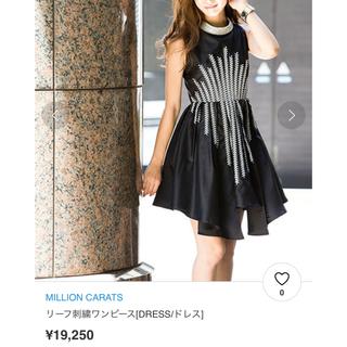 Million Carats - ミリオンカラッツ♡ビジューリーフ刺繍アシメワンピース