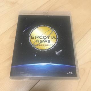 ニュース(NEWS)のNEWS 通常盤 DVD(EPCOTIA ENCOREのみBlu-ray)(アイドル)
