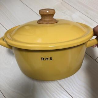 フジホーロー(富士ホーロー)の富士ホーロー 両手鍋20cm(鍋/フライパン)
