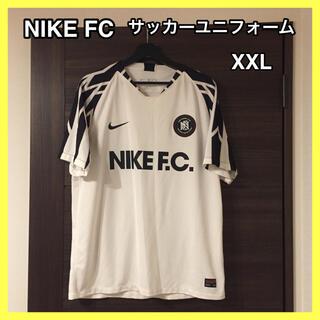 NIKE - NIKE FC  サッカー ユニフォーム XXL