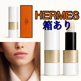 Hermes - 箱あり HERMES エルメス リップバーム