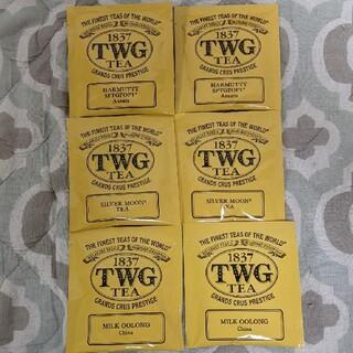 ☆gonptawa様専用☆TWG 紅茶  3種類×2パック(茶)