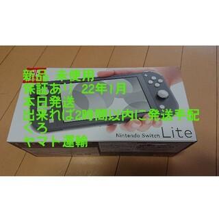 任天堂 - ニンテンドースイッチライト グレー 新品未使用 保証あり