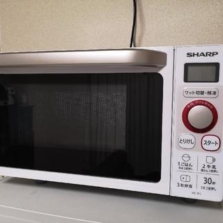 SHARP - シャープ RE-TF1-W 電子レンジ 18L ホワイト系