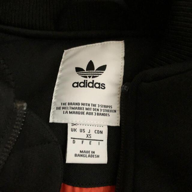 adidas(アディダス)のアディダス ジャケット XS レディースのジャケット/アウター(その他)の商品写真